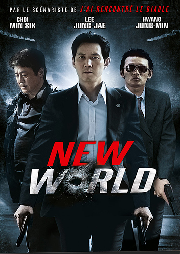 New-World-2013